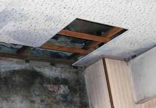 外壁屋根塗装 広島 マエダハウジング