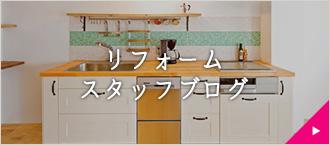 bnr_blog_staff.jpg