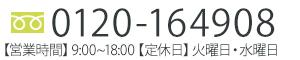 広島 マエダハウジング 住まいの困ったをワンストップで対応。 お問い合わせはこちら